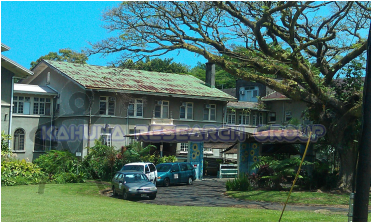 Trick Or Treat Special: Old Hilo Hospital, Babies Cry
