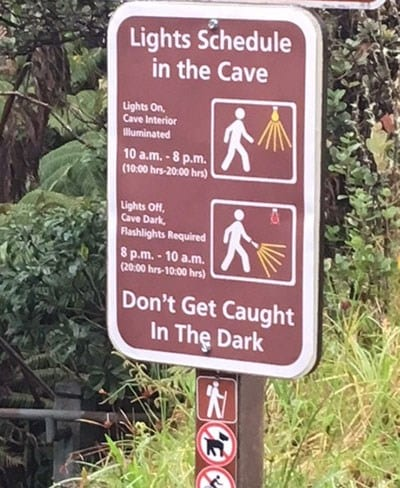 Signage about lights in Nahuku lava tube