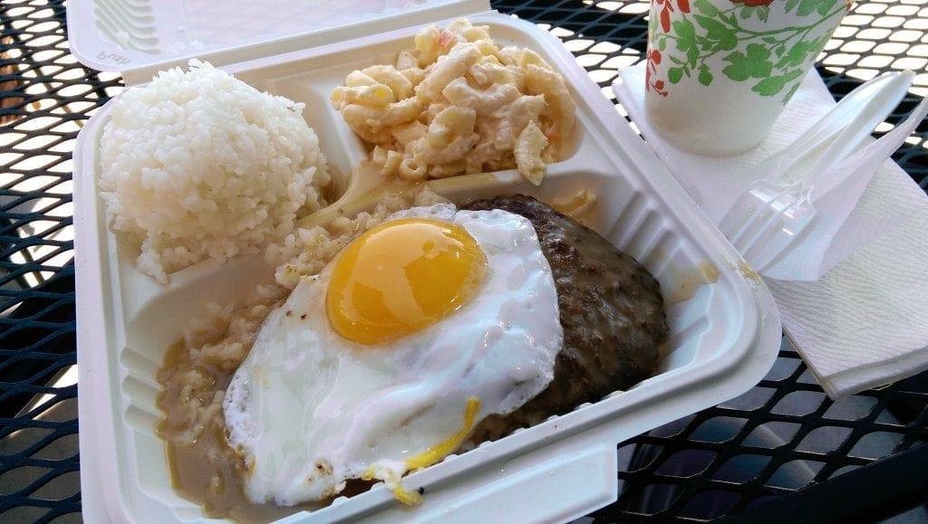 loco moco Hawaiian comfort foods