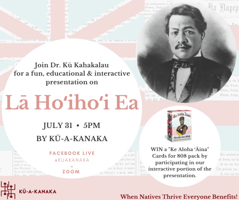 Hawaiian Independence Day flyer