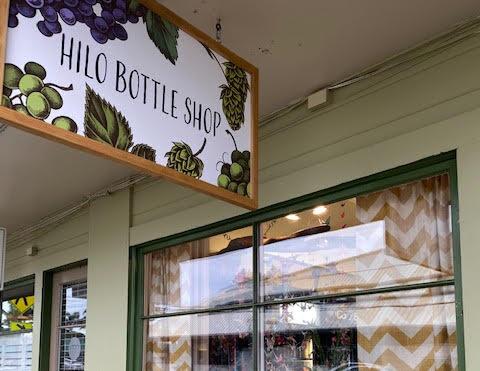 Hilo Bottle Shop Store Front